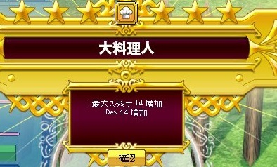 mabinogi_2018_08_16_004.jpg