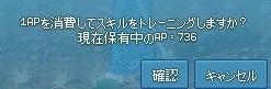 mabinogi_2018_08_16_008.jpg