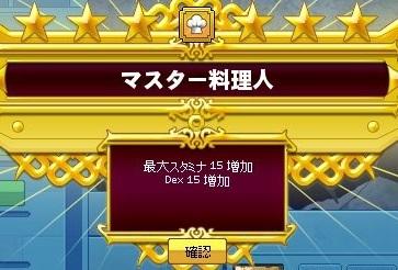 mabinogi_2018_08_16_011.jpg