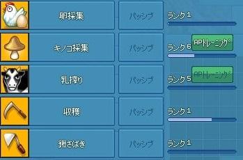 mabinogi_2018_08_16_012.jpg