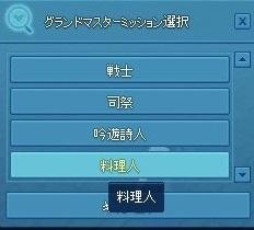 mabinogi_2018_08_17_001.jpg