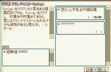 mabinogi_2018_08_17_003.jpg