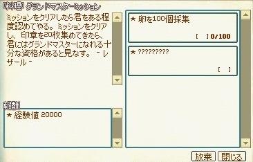 mabinogi_2018_08_19_008.jpg