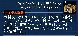mabinogi_2018_08_22_001.jpg