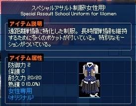 mabinogi_2018_08_22_007.jpg