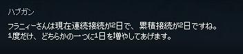 mabinogi_2018_08_30_005.jpg
