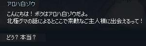 mabinogi_2018_08_30_007.jpg