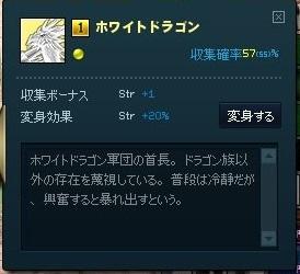 mabinogi_2018_09_01_007.jpg