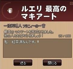 mabinogi_2018_09_06_003.jpg