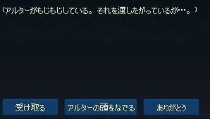 mabinogi_2018_09_12_002.jpg