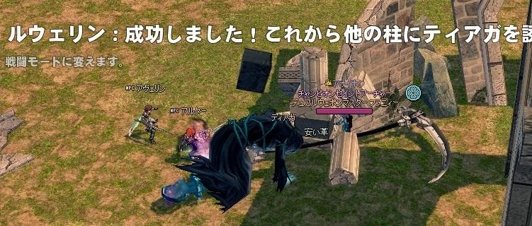 mabinogi_2018_09_12_008.jpg