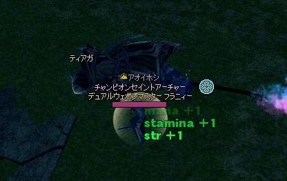 mabinogi_2018_09_12_012.jpg