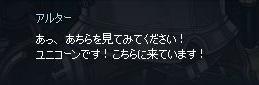mabinogi_2018_09_12_013.jpg