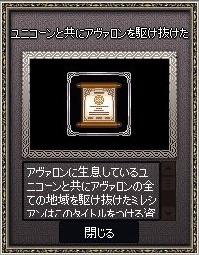 mabinogi_2018_09_12_018.jpg