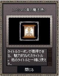 mabinogi_2018_09_19_003.jpg