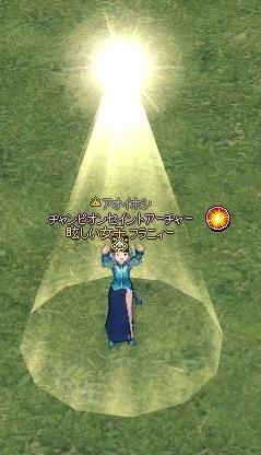 mabinogi_2018_09_22_001.jpg