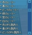 mabinogi_2018_09_22_003.jpg