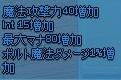 mabinogi_2018_09_22_004.jpg