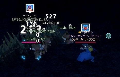 mabinogi_2018_09_26_006.jpg