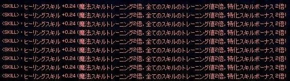 mabinogi_2018_09_26_007.jpg