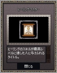 mabinogi_2018_09_26_010.jpg