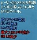 mabinogi_2018_09_26_011.jpg