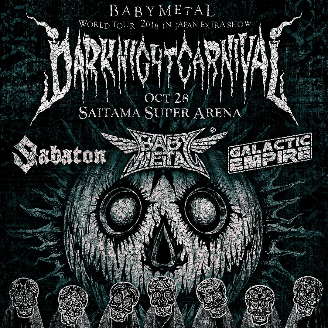 BABYMETAL日本ツアー『DARK NIGHT CARNIVAL』の開始前②