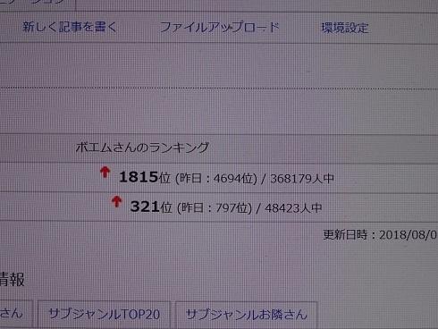 30080101.jpg