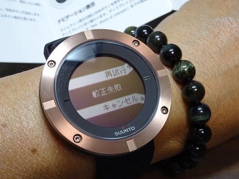 tokei4.jpg