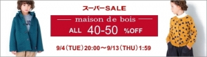 supersale[1]