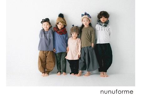 nunuforme_2018072916540479c.jpg