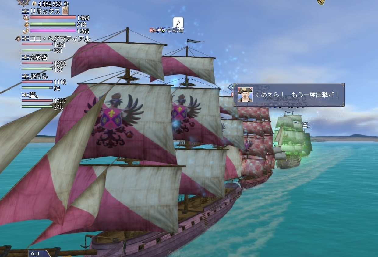 海賊大戦2