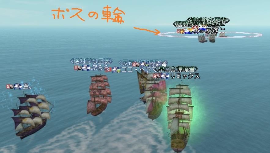 海賊大戦3