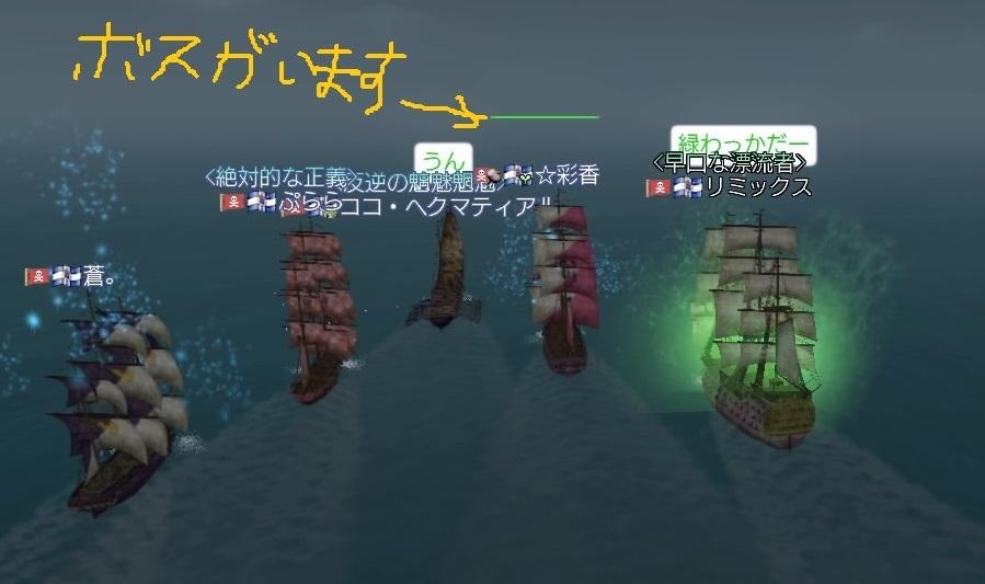 海賊大戦5