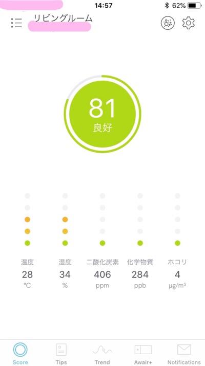 fc2blog_20180603220407ce4.jpg