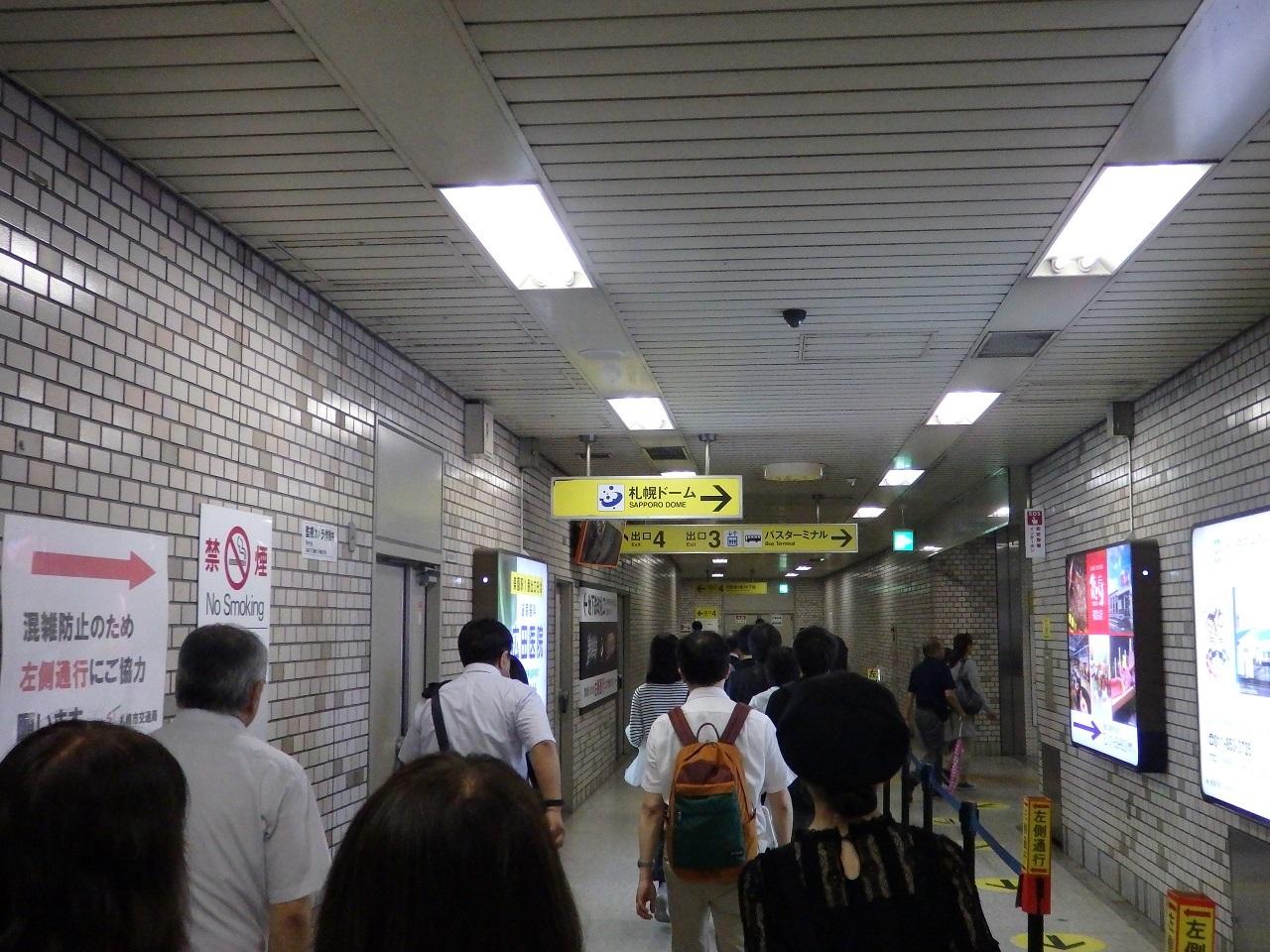 札幌 ドーム 地下鉄