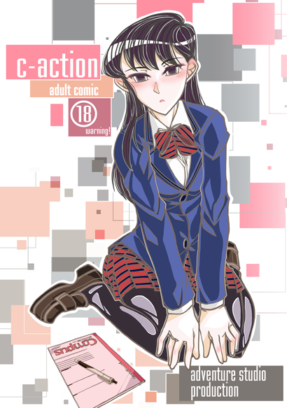 C1☆13_comi_サンプル1_ブログ用_0421