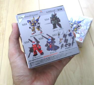 MSアンサンブル06箱
