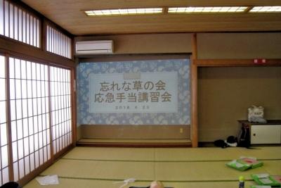 chibakita300423-2