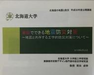 hokaido300623-3