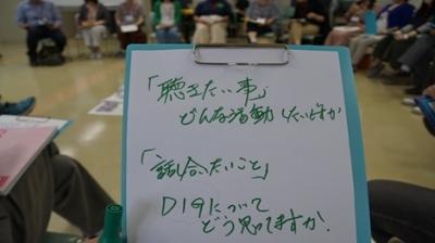 hokaido300818-3