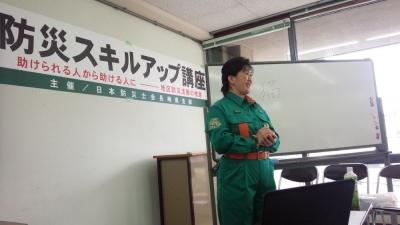 nagasaki300701-2