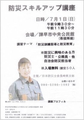 nagasaki300701-5