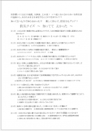nagasaki300804-2