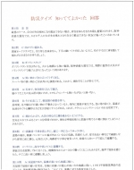nagasaki300804-3
