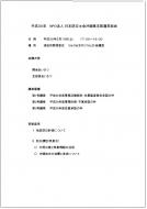 okinawa300519-6