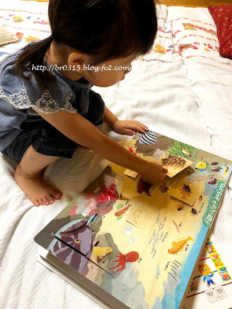 近況報告(娘3歳3ヶ月)