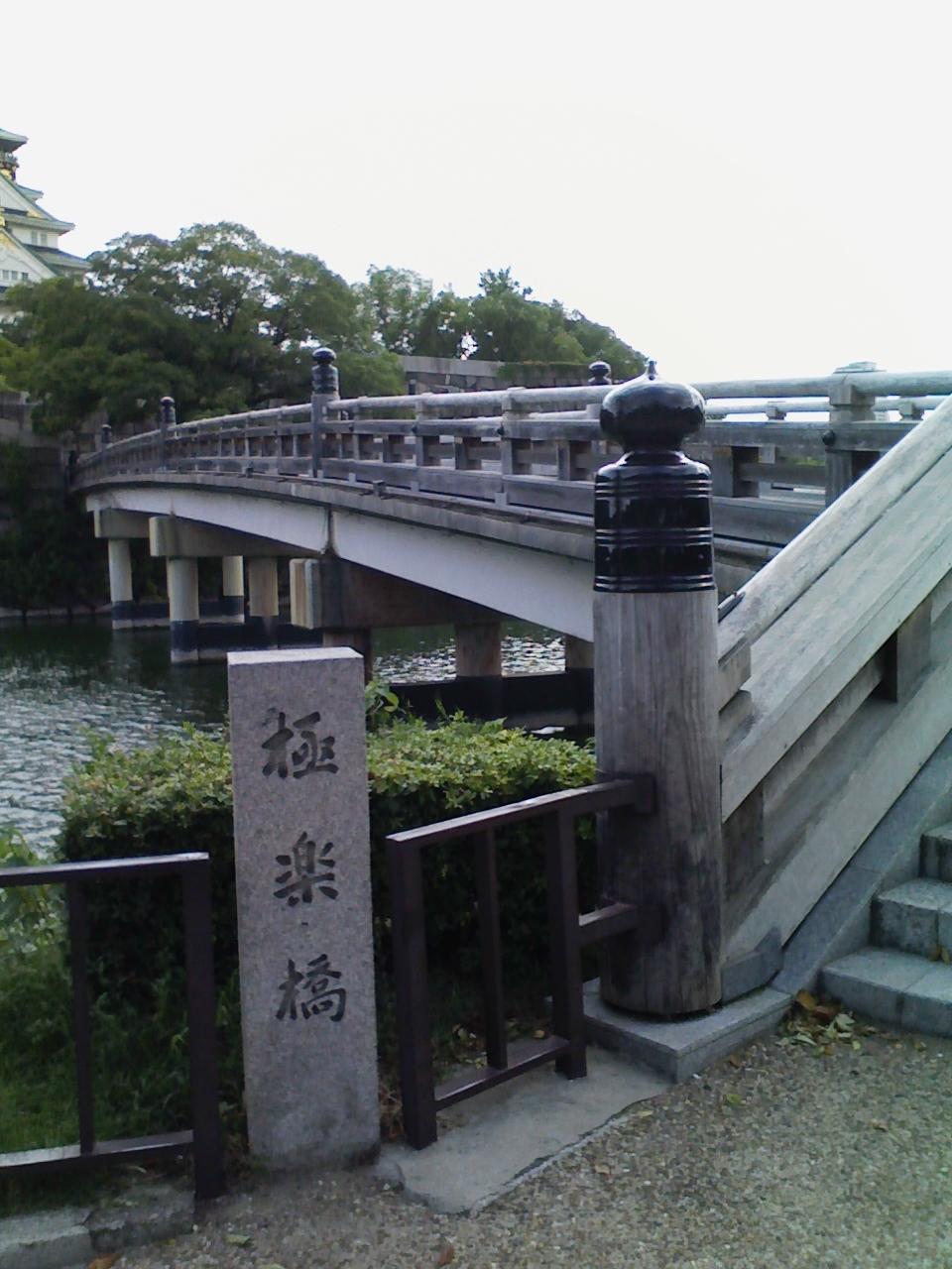 2018_08_24_極楽橋