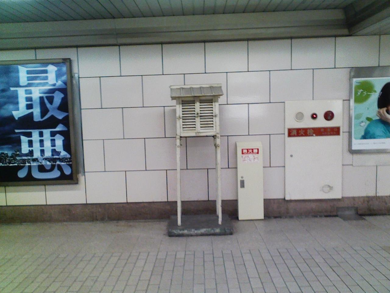 2018_08_24_梅田駅の百葉箱