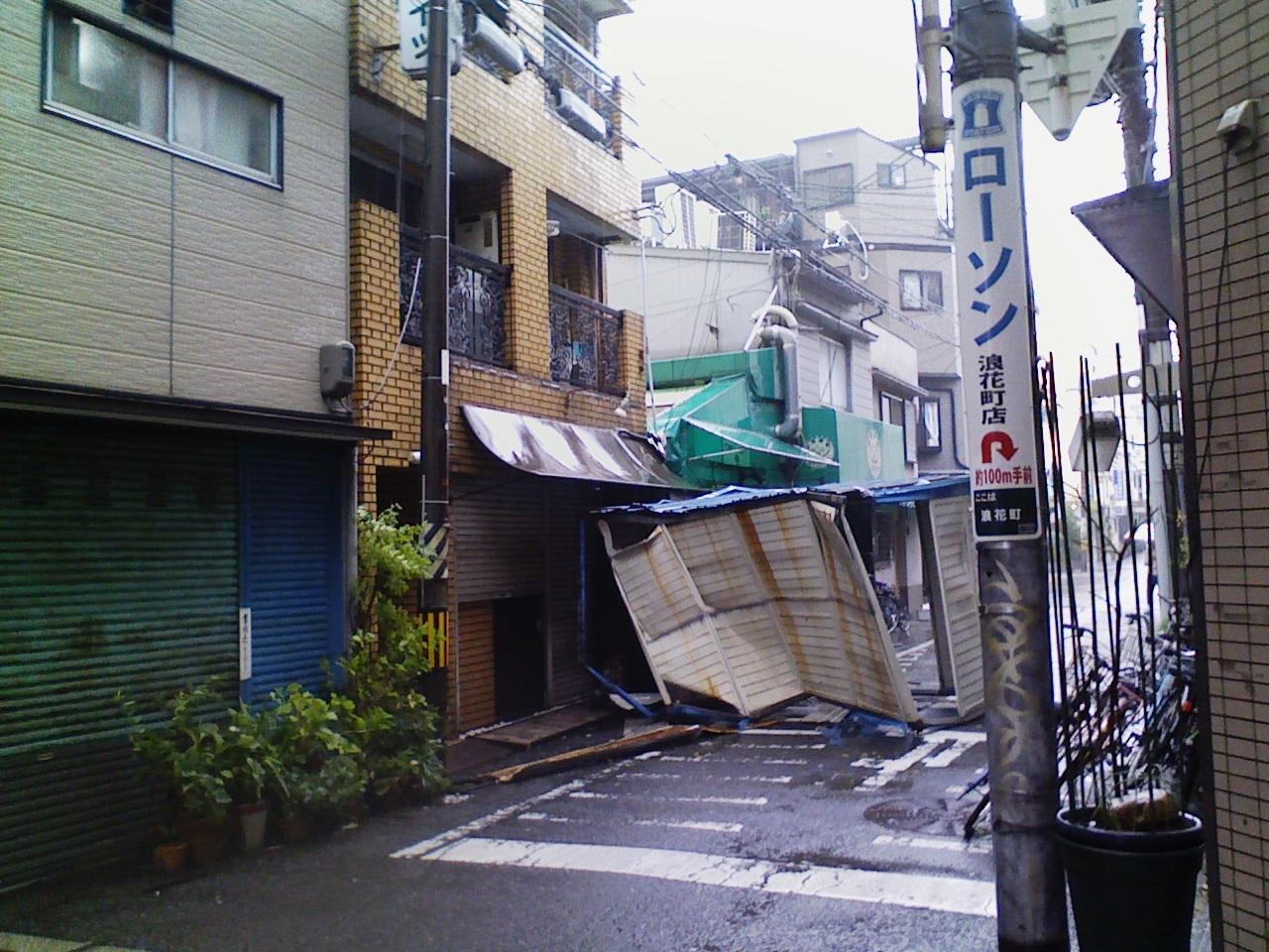 2018_09_04_天五中崎通商店街